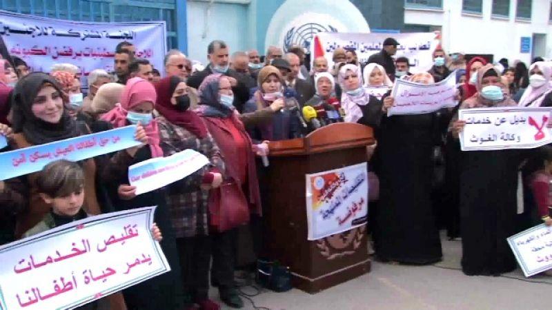 احتجاجات متواصلة للاجئين الفلسطينيين اعتراضًا على تقليص مساعدات الأنروا