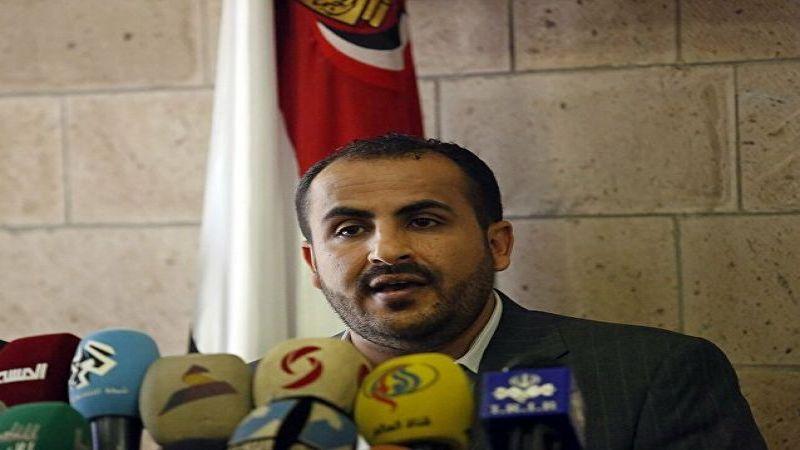 """""""أنصار الله"""": قضية احتجاز سفن النفط من قبل تحالف العدوان لا تحتاج لتفاوض"""