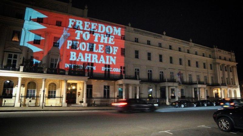 برلمانيون بريطانيون: لإعادة النظر في علاقتنا مع البحرين