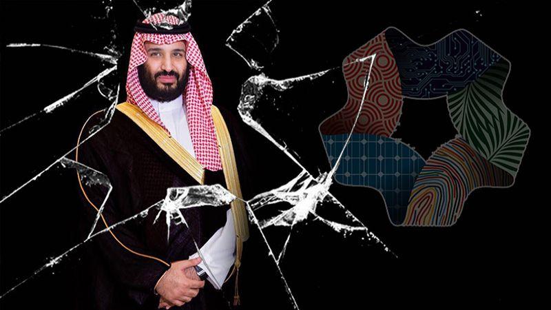 مشاريعُ ابن سلمان الخيالية تهدد اقتصاد السعودية