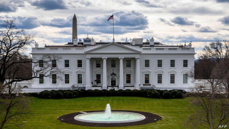 البيت الأبيض يقيل 5 موظفين بسبب المخدرات