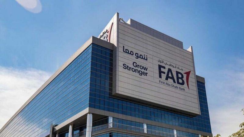 توقيع اتفاق بين شركة صهيونية وأكبر بنك في الإمارات