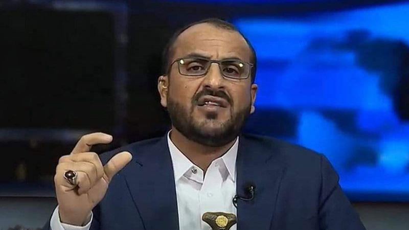 """عبد السلام: """"مبادرة السعودية"""" دعوةٌ خالية من التنازلات"""