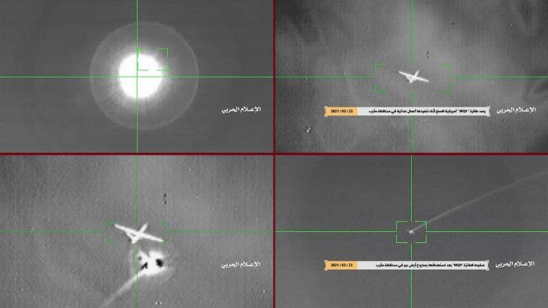 بالفيديو: مشاهد إسقاط طائرة MQ9 الأمريكية في سماء مأرب