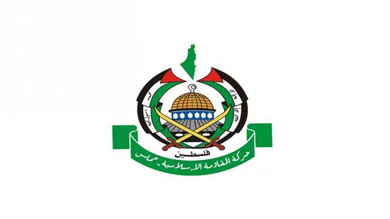 """""""حماس"""": لا تعويل على أيّة متغيّرات اسرائيلية بل على مقاومة شعبنا في مواجهة الاحتلال"""