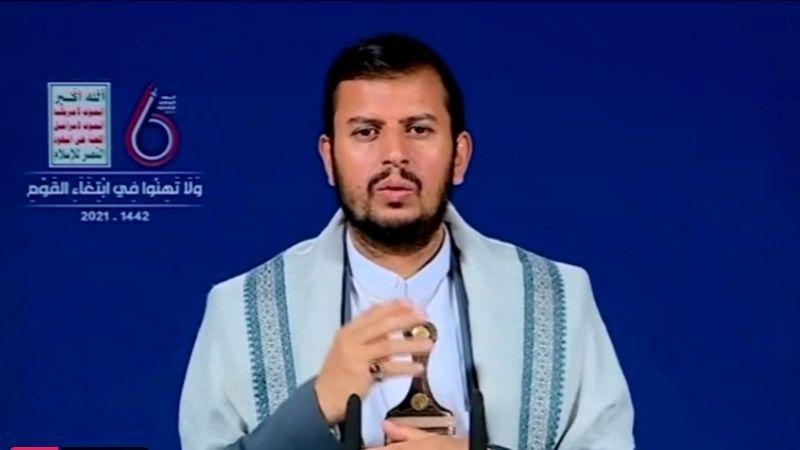 """في ذكرى """"اليوم الوطني للصمود"""" .. السيد الحوثي: مستمرون بالتصدي طالما استمر العدوان"""