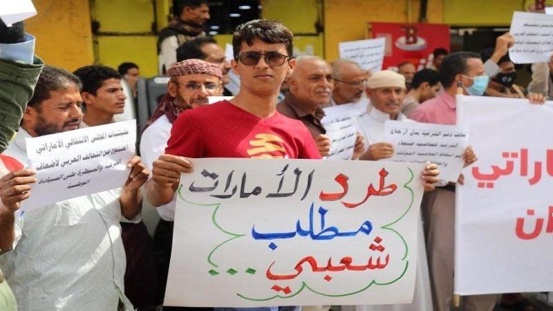 """اليمن: فعالياتٌ في سقطرى لمناهضة """"الاحتلال الإماراتي الإسرائيلي"""""""