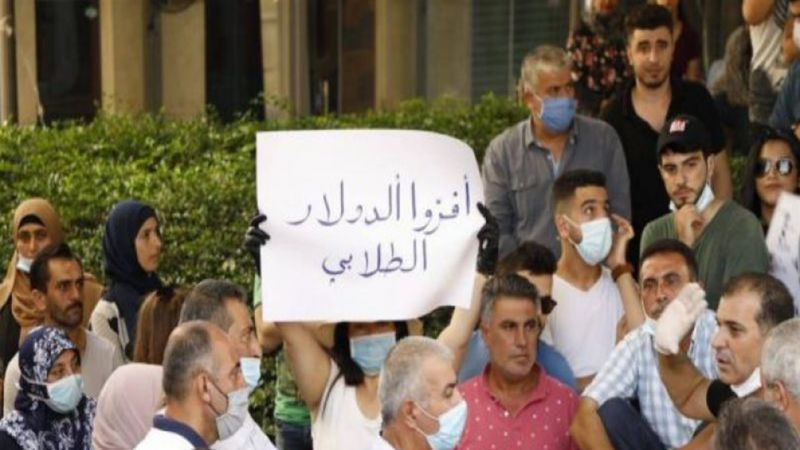 يوم احتجاجي لأولياء الطلاب في الجامعات الأجنبية الثلاثاء المقبل