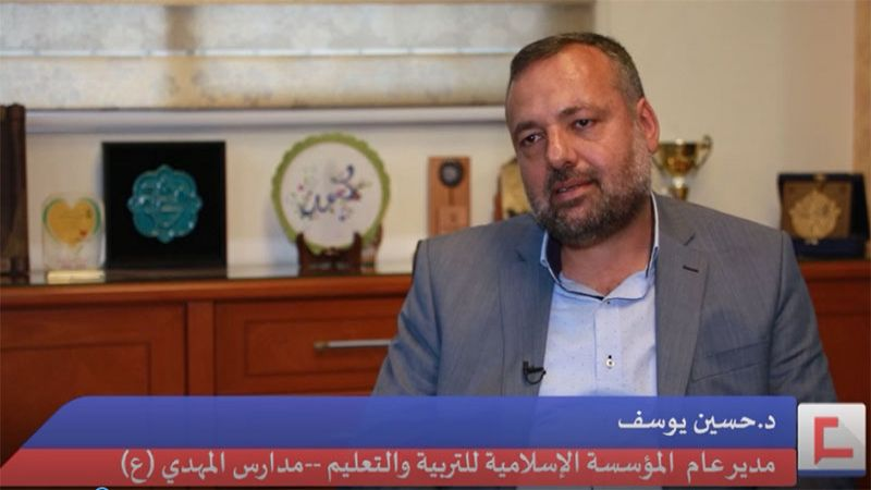 مدارس الإمام المهدي(عج): 28 عامًا من التطوير التربوي