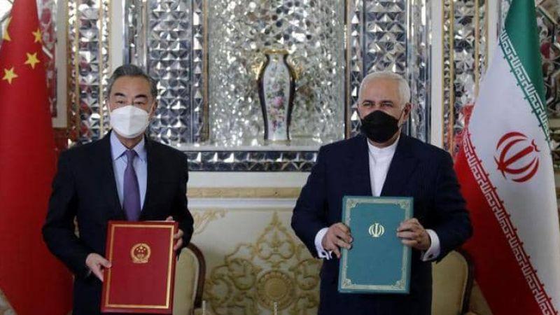 ما دلالات الإتفاق الإستراتيجي بين الصين وإيران؟