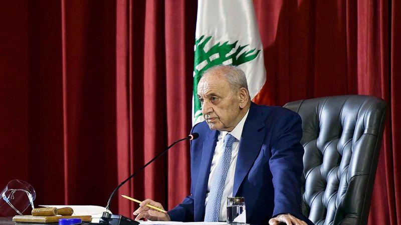 مجلس النواب يقر إعطاء سلفة خزينة لمؤسسة كهرباء لبنان