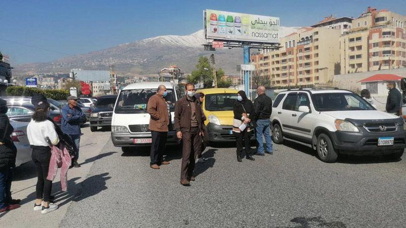 أهالي الطلاب اللبنانيين في الخارج يواصلون تحركاتهم الاحتجاجية في شتورا