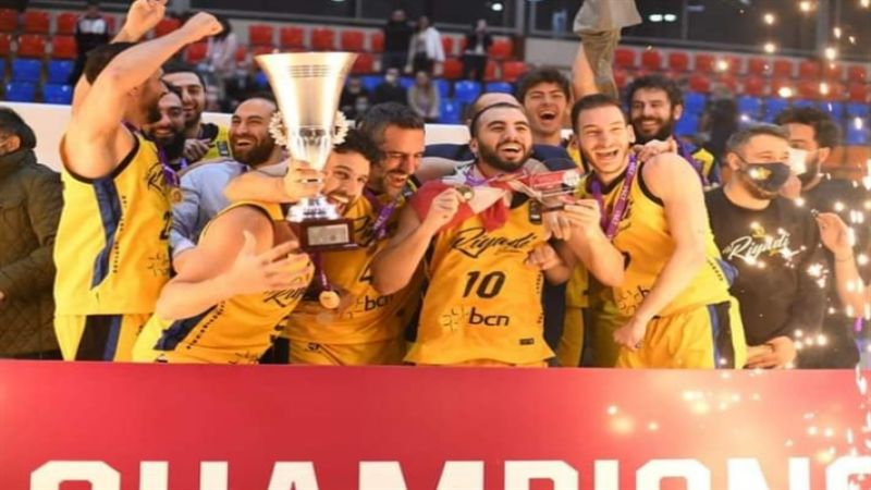 الرياضي بطلًا لدورة أرمينيا الودية في كرة السلة