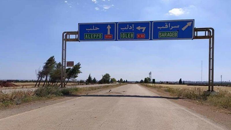 قصف المجموعات الإرهابية يغلق ممريْ ريفي إدلب وحلب