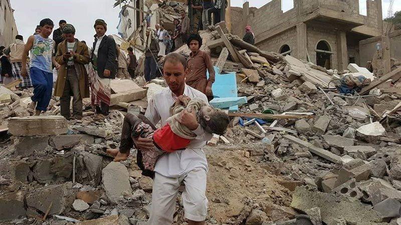 هيروشيما اليمن