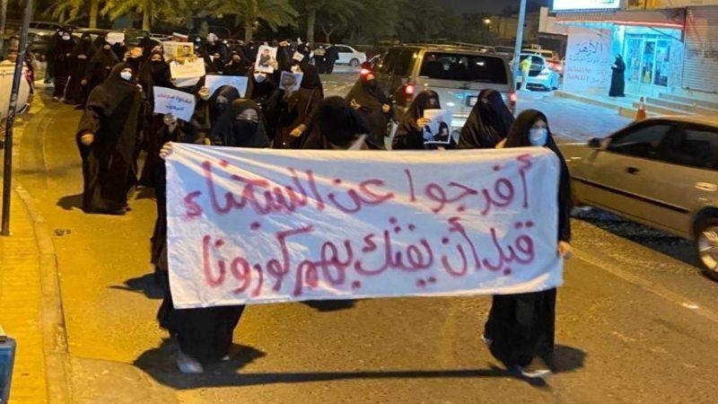 لأجل الأسرى.. المعارضة البحرينية إلى الشوارع مجددًا