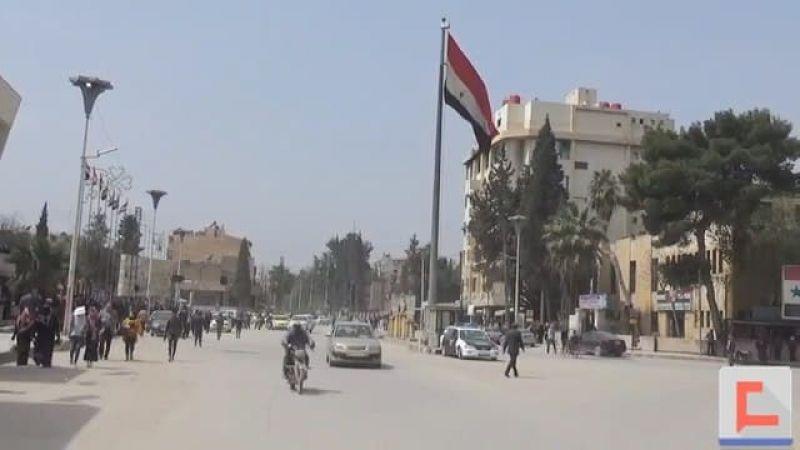 أهالي الحسكة يرفضون الاحتلالين الأميركي والتركي.. فيديو