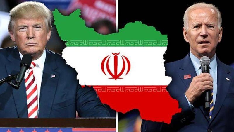 هل ينقلب بايدن على نهج ترامب حيال إيران؟