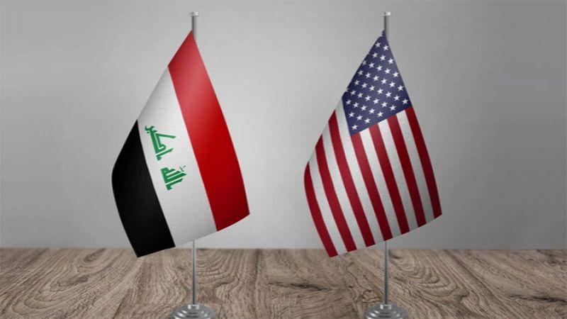واشنطن وبغداد.. حوار الطرشان!