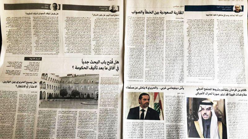 """""""التسلط"""" السعودي على الاعلام اللبناني: """"النهار"""" بأمر فرحان"""