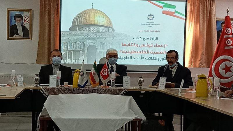 المركز الثقافي الإيراني بتونس يحتفي بالكاتب التونسي أحمد الطويلي