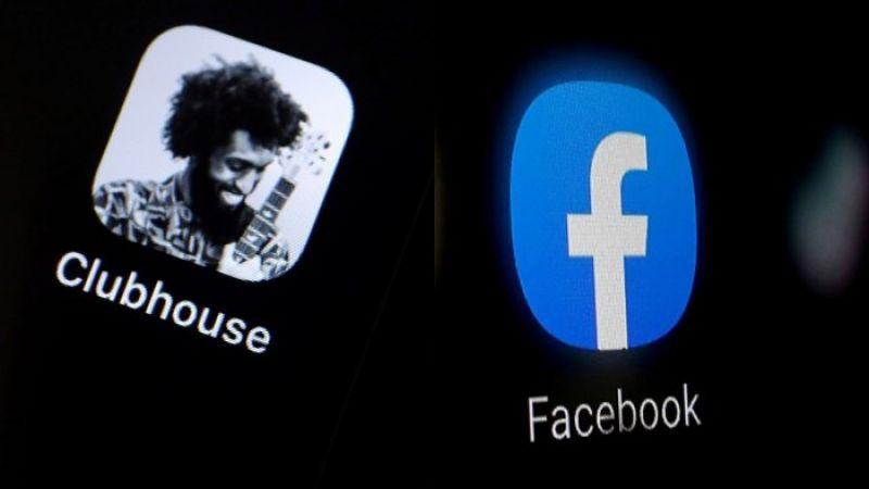 """فيسبوك"""" تنافس """"كلوب هاوس"""" بتطبيق مشابه"""