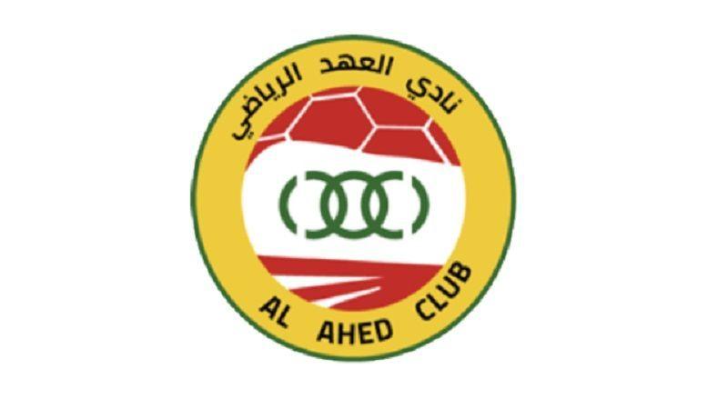 وفد عهداوي في وزارة الشباب والرياضة