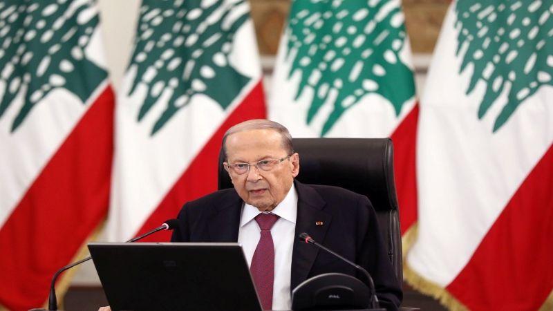 الرئيس عون للبنانيين: الأمور لن تجري إلاّ بما يؤمّن كامل حقوق لبنان برًا وبحرًا