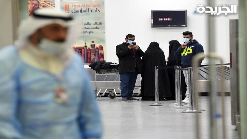 """الكويت تمنع غير المحصنين من """"كورونا"""" من السفر للعمرة"""