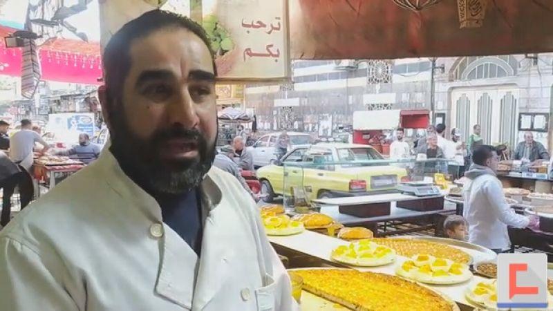 الحلويات العربية..حرفة الحلوانجي الرمضانية في سوريا