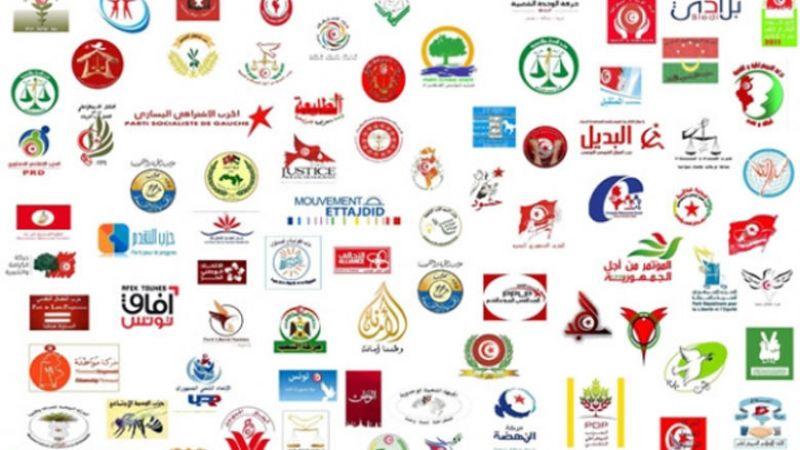 كبرى الأحزاب في تونس تواجه الانشقاقات