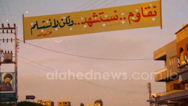 خامس أيام عدوان نيسان: القصف يتصاعد وأهالي صور متمسّكون بأرضهم