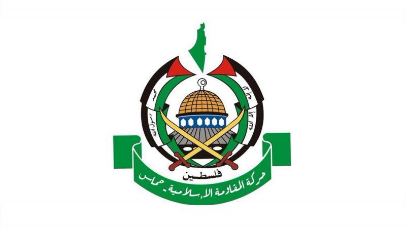 """""""حماس"""": اعتقال السعودية لعشرات الفلسطينيين خطيئة تُعارض قيم العروبة"""