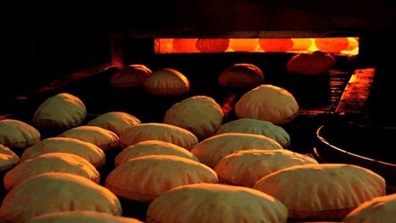 وزارة الإقتصاد تحدد سعر ووزن ربطة الخبز .. إليكم التفاصيل