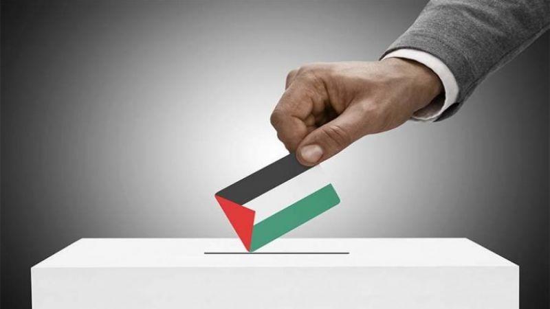 أوّل انتخابات فلسطينية منذ 15 عامًا: أربعة سيناريوهات