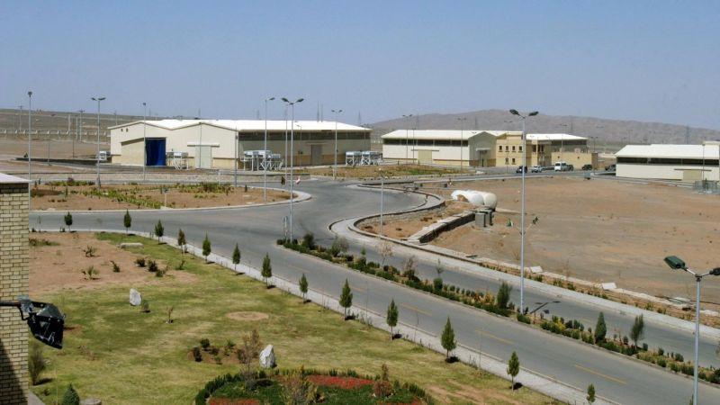 من منشأة نطنز.. إيران تعلن إنتاج يورانيوم مخصب بنسبة 60%