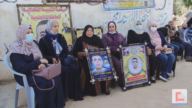 انطلاق فعاليات إحياء يوم الأسير الفلسطيني في غزة من أمام منزل عميد الأسرى