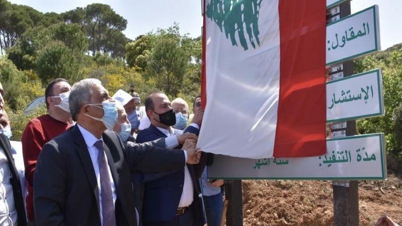 برعاية وزير الزراعة .. انطلاق أعمال مشروع البحيرة الجبلية في راشيا الفخار