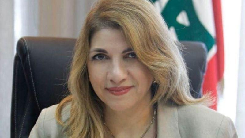 وزيرة العدل: أدعو القضاء إلى انتفاضة تغيّر واقعه القائم وإلى محاسبة ذاتية ترفع الظلم عن القضاة