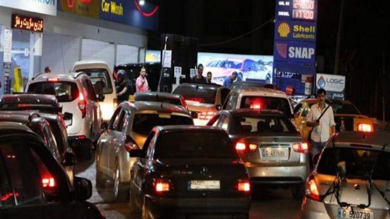 أزمة البنزين.. هل السبب في تهريب المحروقات الى سوريا؟