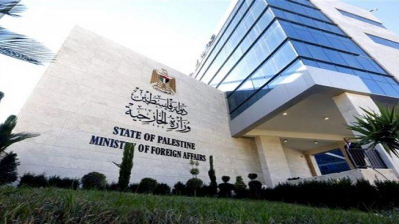 الخارجية الفلسطينية تدين تقديم قانون للكنيست لشرعنة البؤر الاستيطانية