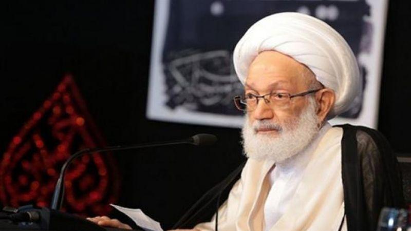 آية الله عيسى قاسم: أزمة البحرين السياسية والحقوقية تُحلّ ببناء العلاقة بين الشعب والحكم على أساس صحيح