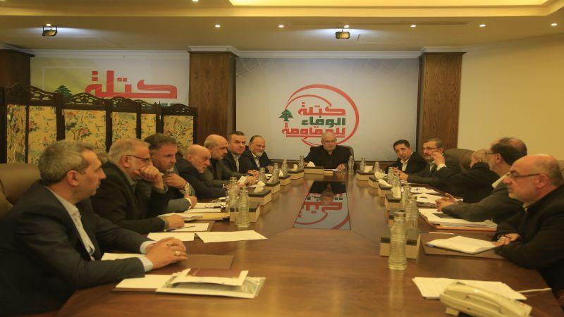 لبنان - الوفاء للمقاومة: تثبيت الحدود يحتاج الى تناغم وطني ...