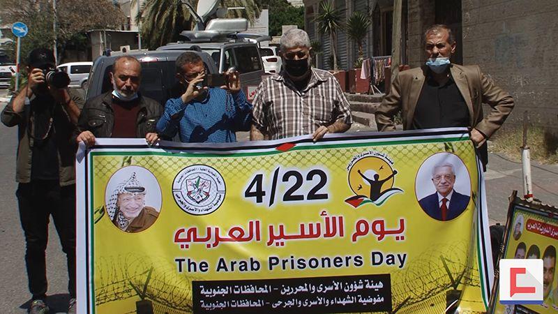 سمير القنطار.. حاضرٌ في فلسطين بيوم الأسير العربي