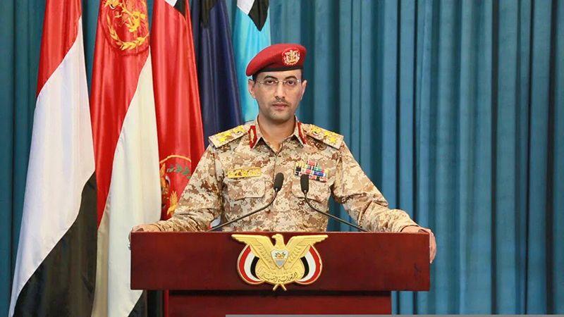 الصواريخ اليمنية تدكّ قاعدة الملك خالد الجوية في خميس مشيط وأرامكو جيزان فجرًا