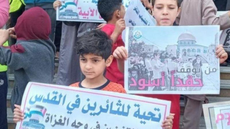 المسيرات والوقفات المساندة للقدس في غزة مستمرة