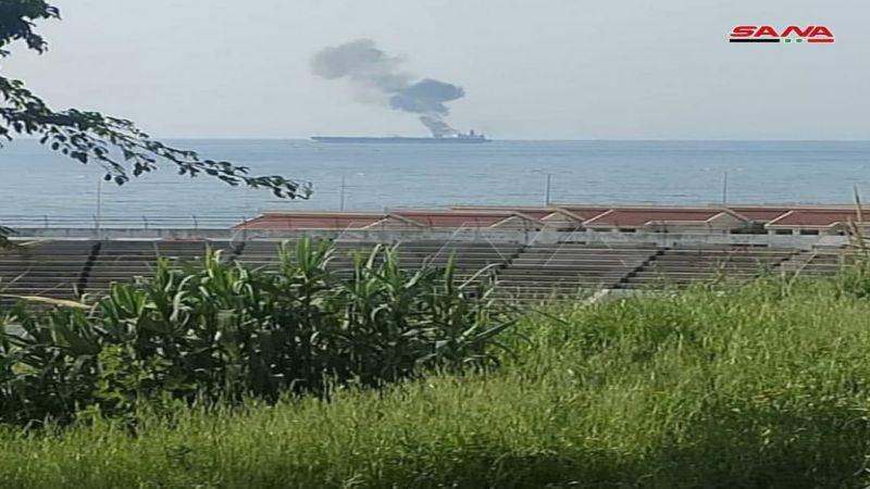 إخماد حريق اندلع في ناقلة نفط قبالة بانياس