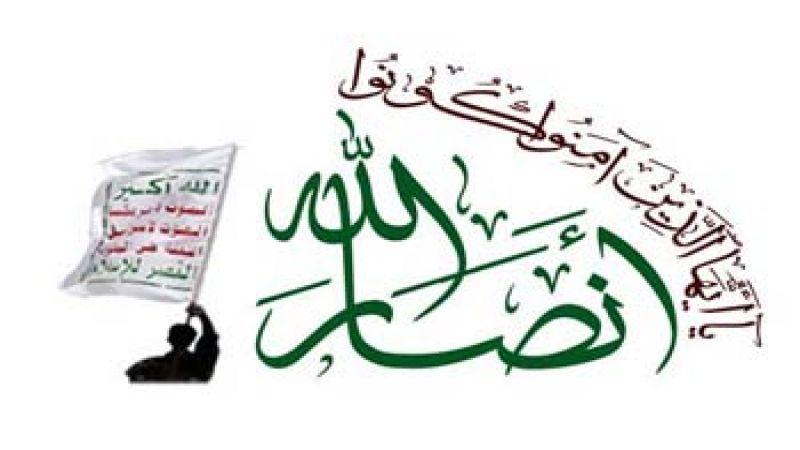 أنصار الله: فلسطين والقدس هما البوصلة الحقيقية الجامعة للأمة العربية والإسلامية