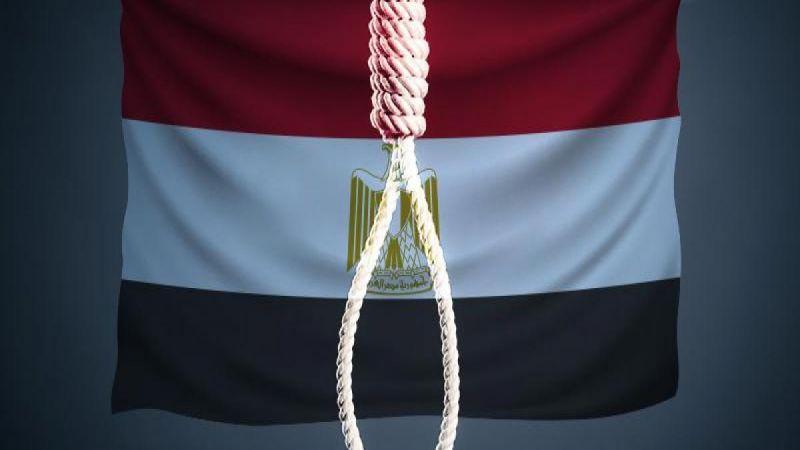 مصر: تنفيذ الإعدام بحقّ 17 معارضًا في قضية قسم شرطة كرداسة