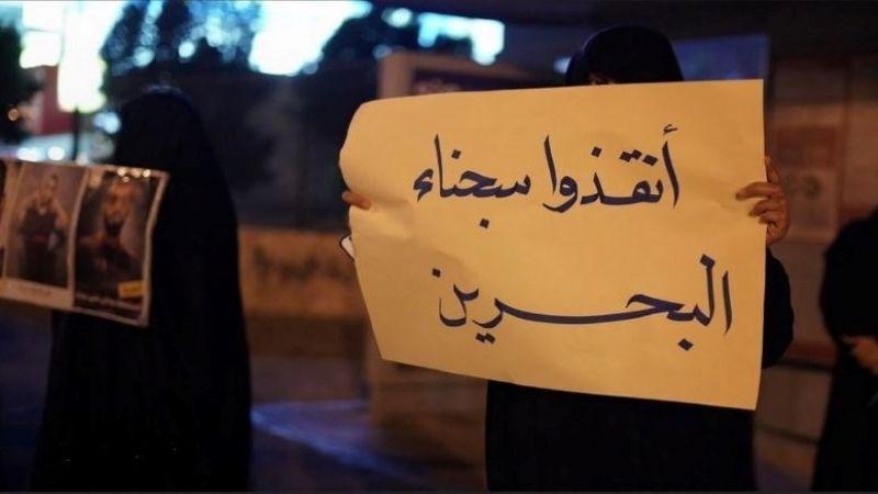 """""""كورونا"""" يُضاعف مأساة معتقلي البحرين"""